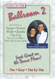 Dance Lovers: Level 2 Ballroom Course