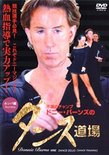 Samba - Donnie Burns Dance Training (EXCP Bronze)