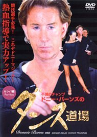 Paso Doble - Donnie Burns Dance Training (EXCP Bronze)